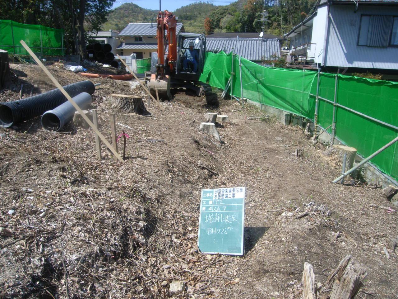 御室霊園東側法面・水路整備工事  右京区御室大内34-1ほか地内 R3.3.31まで